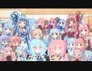 【コトハピコンテスト2021】コトノハッピーバースデー【琴葉姉妹オリジナル曲】