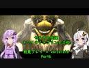 【voiceroid実況】ゼルダの伝説トワイライトプリンセスHD 初見プレイ Part6