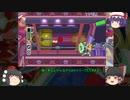 (ゆっくり実況)ザギナオのロックマンゼロ2 初見実況プレイ Part5(爆撃機を止めろ編)