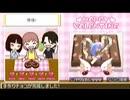 チョコづくりめちゃくちゃ苦戦する ときめきメモリアル Girl's Side 3 #11