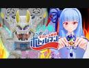 ビーダー葵のボトルマンを紹介するよ!EX4:ライジングミルク