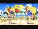 【ミリシタ実況 part140】失敗したら10連ガシャ!初見フルコンボチャレンジ!【サニー】