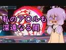 【PSO2】尻にア〇ルプラグを挿入しながらPSO2プレイ(テスト動画)