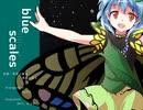 【東方アレンジ】blue scales