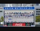 2021/4/3 横浜DeNAベイスターズ スタメン発表
