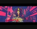 幽霊東京 - Ayase (Cover) / あめや