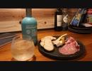 【Q&A 】飲みながら質問に答えます【料理vlog#60】