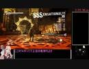 【RTA】DmC Devil May Cry NG Nephilim NMG Part4