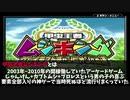 【実況】甲虫王者ムシキング グレイテストチャンピオンへの道(GBA) #1