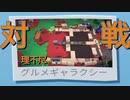 【オーバークック2】#3.料理は好きか?皆、大好き友情崩壊ゲーム!【4人実況】【Overcooked2】