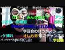 ひろゆきの横山緑批評(2017/06/11)