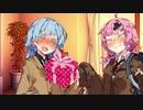 【VOICEROID劇場】琴葉姉妹とプレゼントの距離感