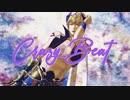 【Fate/MMD】クレイジー・ビート【うちデアボーイズ(ゲストあり)】