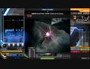 【beatmania IIDX】 Lv.12 ∀ SPA EX-HARD CLEAR