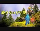 【グランブルーファンタジー Part40】エイプリルフール4日目程度だと驚かんな…いよいよビィくんとボーボボの決着が!?!?