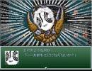 【RPGツクール】スラおのカオスランド 40.5話B