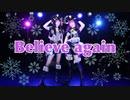 【saint snow】Belive again 【踊ってみた】