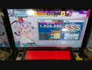 【CHUNITHM】「四次元跳躍機関」MASTER FC【チュウニズム】