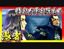 【実況】最高峰の王道RPGを実況してみた:Part27【ゼノブレイドDE】