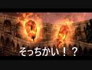 【初見実況】悪魔が泣いてくれないじゆの悪魔退治4【デビルメイクライ】