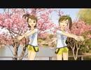 アイマス系? 第55話「春だ!亜美真美と行く桜見物~三ッ池公園~」