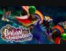 スクエニ最新作のミュージカルアドベンチャー『バランワンダーワールド』【Part6】