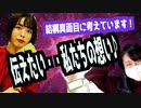 【伝えたい・・私たちの想い♪】/『Tanakanとあまみーのセラピストたちの学べる雑談ラジオ!〜深文先生おまけ編!その4〜』