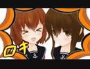 【MMD艦これ】雷電姉妹で【ロキ】改 1080p