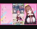 【アイドル部】ハルウララが可愛くて始められない花京院ちえり