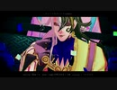 【Fate/MMD】キュートなカノジョ【自作道満&徐福】