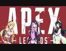 【VOICEROID実況】結月ゆかりのゲーム日記♯7 APEX part2