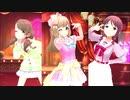 【デレステMV】制服メモリアルオトナ編SSR で 『Gossip Club』