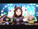 【でかい】モブぴょい伝説(1080p60fpsぬるぬる)