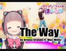 The Way(by Ariana Grande Ft. Mac Miller) JUST DANCE_VIRTUALCAST DANCE!!!