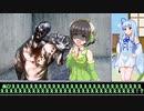 【VOICEROID:CoCTRPG】健やかボイロのたのしいクトゥルフ神話TRPG弐#14