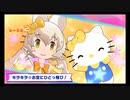 【けものフレンズ3】シーサーバル道場 月曜日 1001万 2021/4/5
