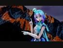【MMD】ドーナツホール/ハチ × 鎖那 × 蒼姫ラピス