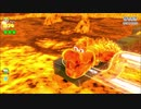 ピーチ姫とゆかいなオトモたち 51