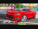 【XB1X】FH4 - Chevrolet Camaro ZL1 PO - 筋肉もりもり32Y夏