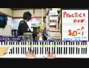 #258 【生配信】ジャズアレンジ シャンソン特集 - ・Je te veux(ジュ・トゥ・ヴ) ・Joli chapeau (ジョリー・シャポー) ・La Foule(群衆)