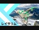 """【折り紙】「レイサリム」 22枚【平和】/【origami】""""Reisalim"""" 22 pieces【peace】"""