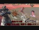 迫真サウナ部 in Kenshi - 炸裂!サウナ拳!世界で一番熱いヤツ - mp5