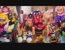 【ワンピース】ビンクスの酒~~ロジャー海賊団ver~~【ONEPIECE】