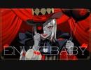 【ニコカラ】エンヴィーベイビー(キー+1)【on vocal】