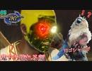 【モンハンライズ】鬼の顔を持つ獣 VS 顔面撃龍槍#6【ゴシャハギ、オロミドロ戦】