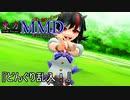 【東方MMD】どんぐり乱入!