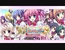 Princess Evangile W happiness(BGMのみ)ゲーム音楽