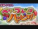 【実況】 今日から始まる害虫駆除物語 Part1353【FKG】