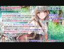 【2021/3/29放送】眠れる音、安眠耐久配信!【ASMR】