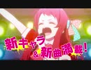 【第二期】「ゾンビランドサガ リベンジ」運命のPV第二弾